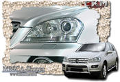 Chrome headlight frames 2 pcs