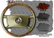 wheel Wood/Leather