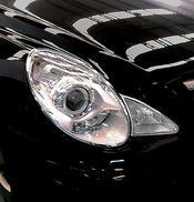 Chromerings for frontlights. 4pcs set