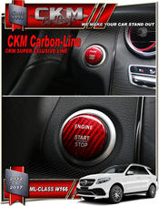 1. Carbon Red cover for start button keyless Go