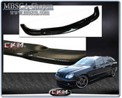 2. CKM Styling kit spoilerlip in carbon