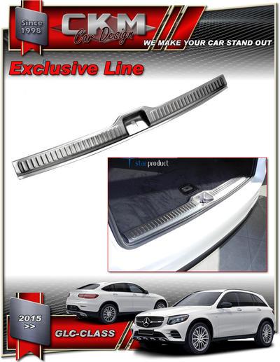 Kromad inner SILL kofångare SUV