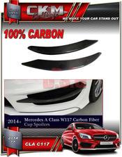 1.Carbon front trims 2pcs
