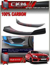 1.Carbon front lips B-style 2pcs