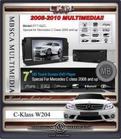 C. Multimedia Navigation DVD enhet.